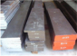 进口铜型材经销商 进口铜型材供应商 车智金属供