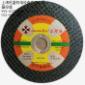 小斧头金属切割片B40116-3 上海觅盛供