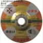 小斧头金属磨片B40616-1 上海觅盛供