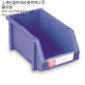 环球加厚组立零件盒A6040 上海觅盛供
